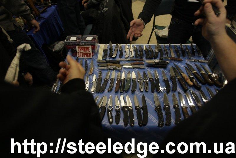 http://steeledge.com.ua/foto/sg9/s008.jpg