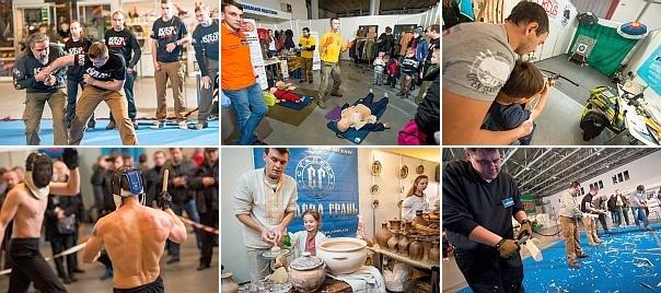 Анонсы мероприятий на Фестивале Мастеров Стальной Грани